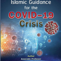 Islamic Guidance for the COVID-19.pdf
